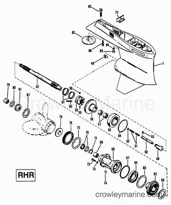 1994 Mercury Race Outboard XR2 [CUST/RACE] [1920511PH