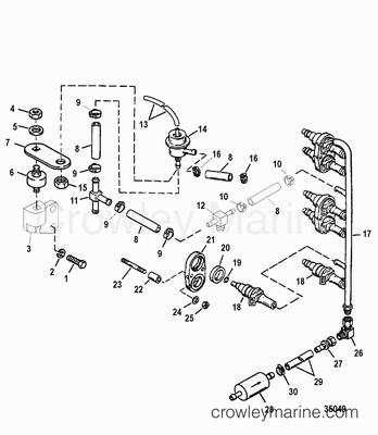 1998 Mercury Race Outboard 2.5 OS [XL EFI] [1925251UH