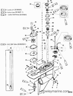 2000 Mercury Outboard 250EFI [L PRO XB] [1256413WD