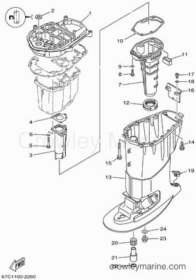 Yamaha 15 Hp 4 Stroke Outboard Motor 3 HP Evinrude