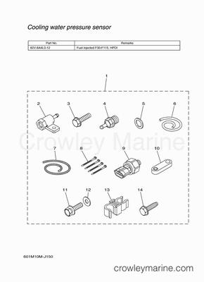 V Twin Rotax Engine V12 Engine wiring diagram ~ ODICIS.ORG