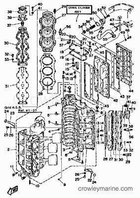 Diagram Of The Gc Ms Chromatography Diagram wiring diagram
