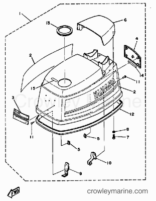Yamaha Outboard Oil Tank Diagram, Yamaha, Free Engine