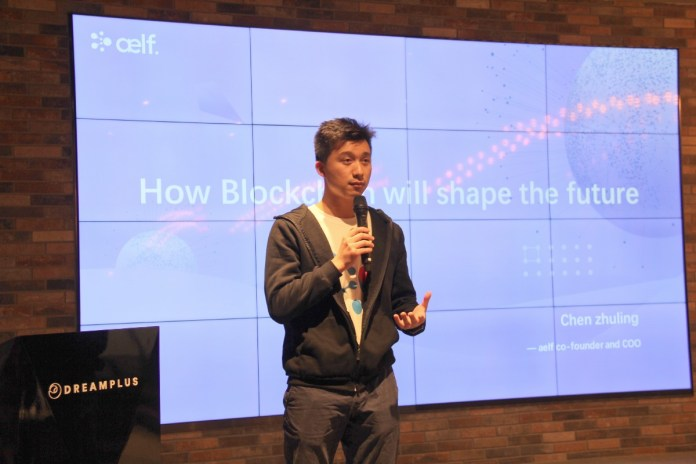 Aelf's co-founder and COO Zhuling Chen delivering a keynote speech at the KryptoSeoul Meetup in Seoul, South Korea in early April this year.