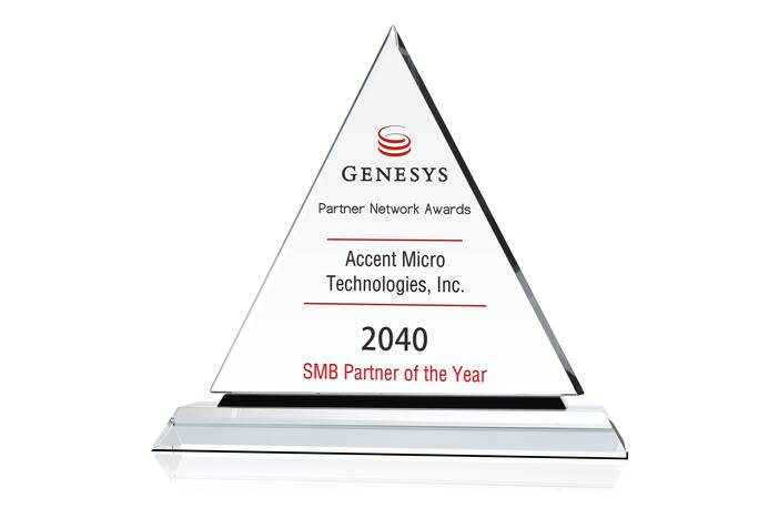 Trinity Sales Recognition Award
