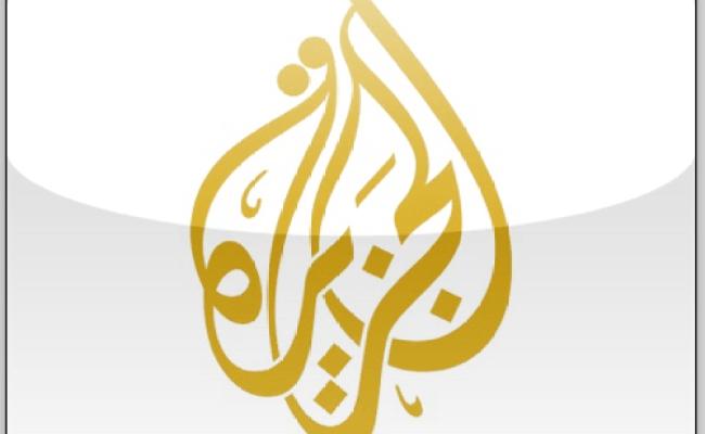 Al Jazeera English Live Today S Ios App Download