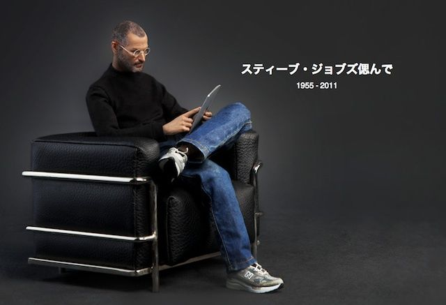 This New Steve Jobs Action Figure Looks Freakishly