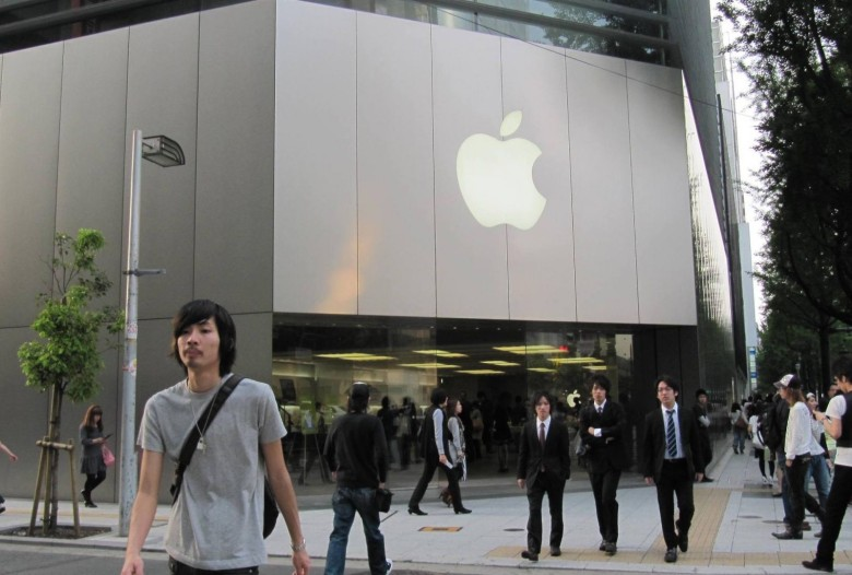 ifo Apple Store, the best Apple retail blog, is ending