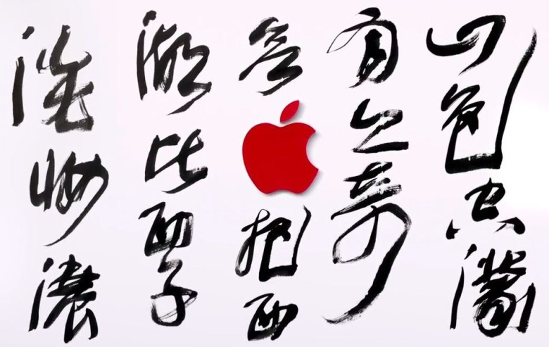The inside story of Apple's amazing Hangzhou Store mural