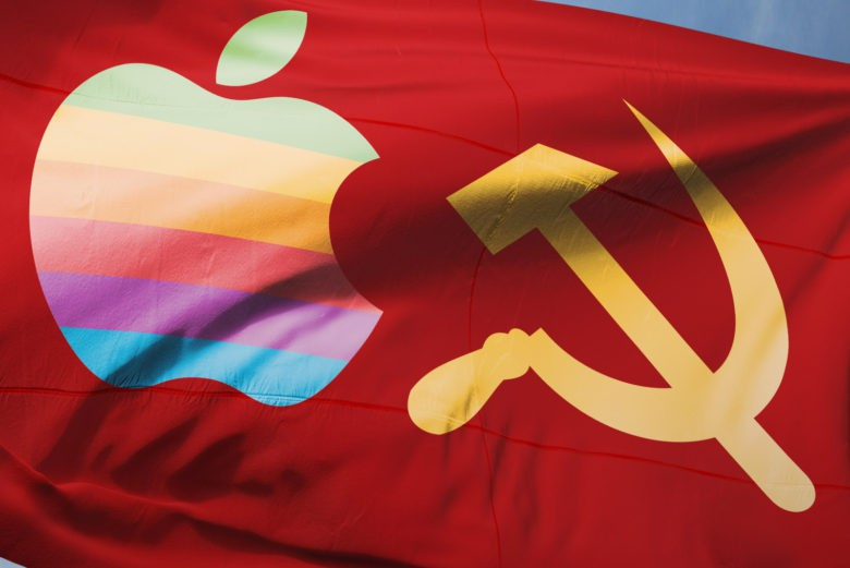 apple_flag_soviet