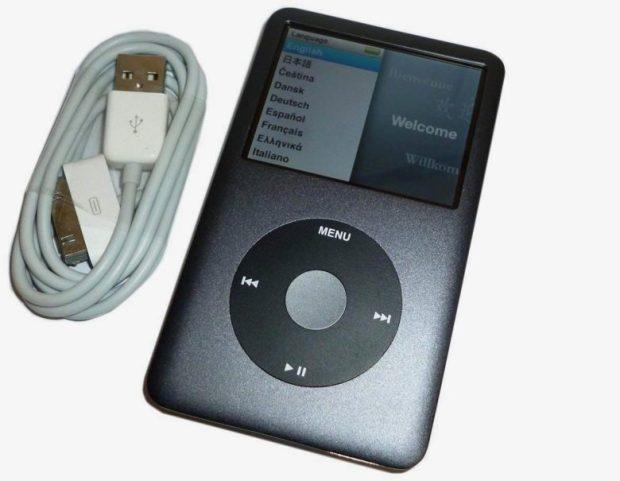 1TB iPod
