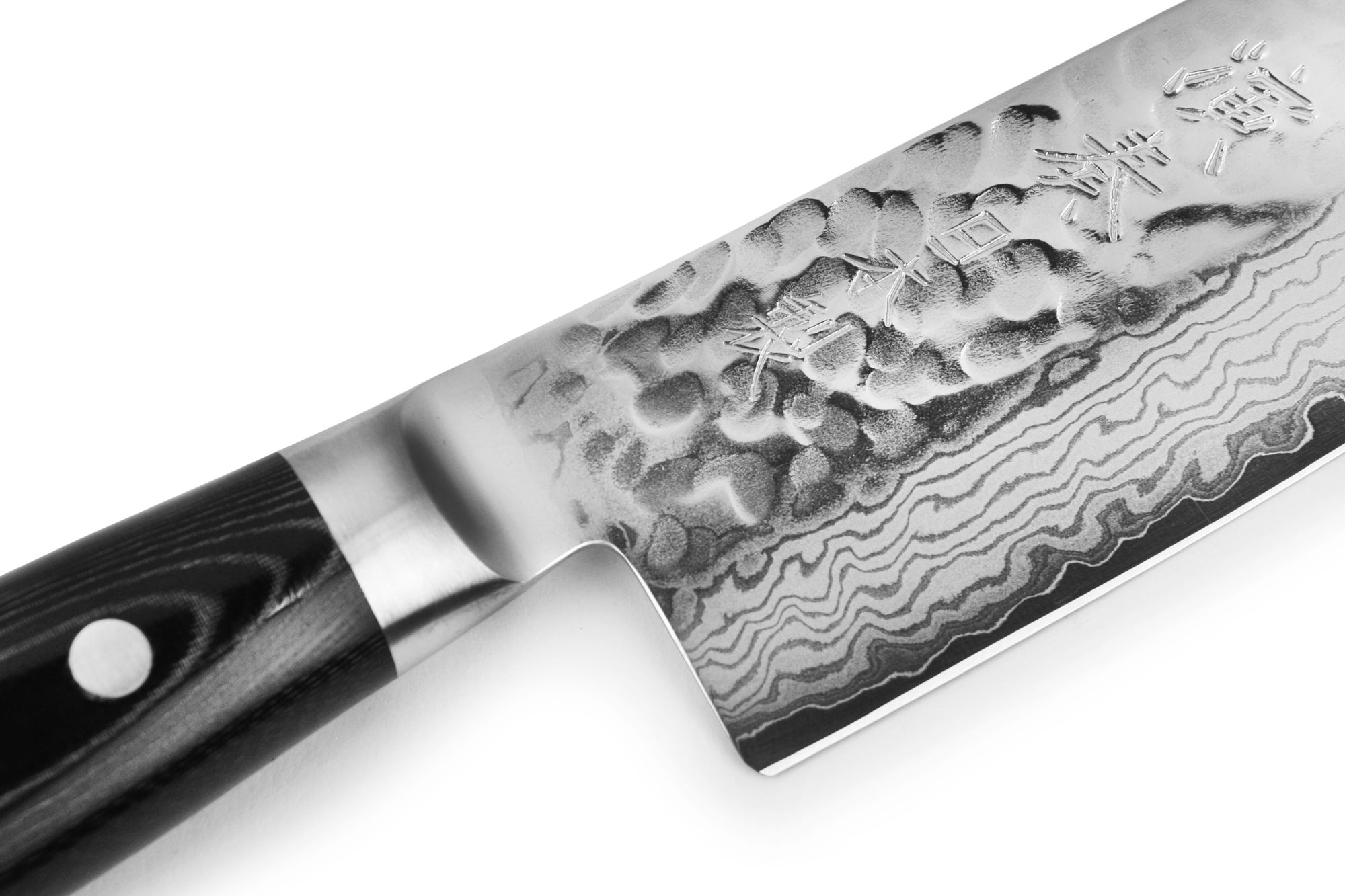 Enso HD Hammered Damascus Chefs Knife 10inch Japanese Kitchen Knives  Cutlery and More