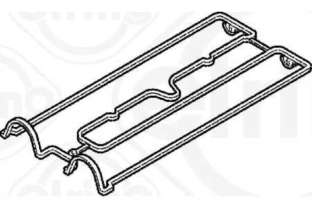 Ventildeckel-Dichtung (Ventildeckel, Zylinderkopfhaube