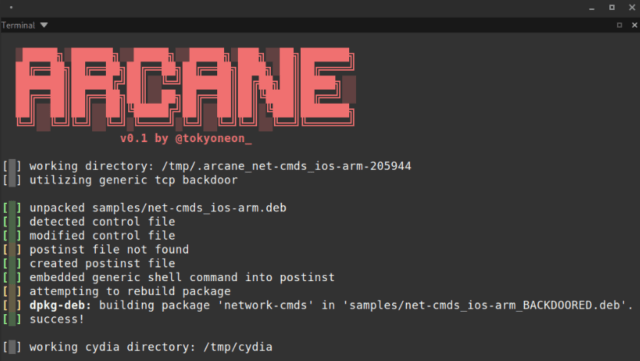 Arcane – Tool To Backdoor iOS Packages (iPhone ARM)