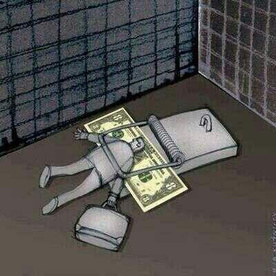 human trap