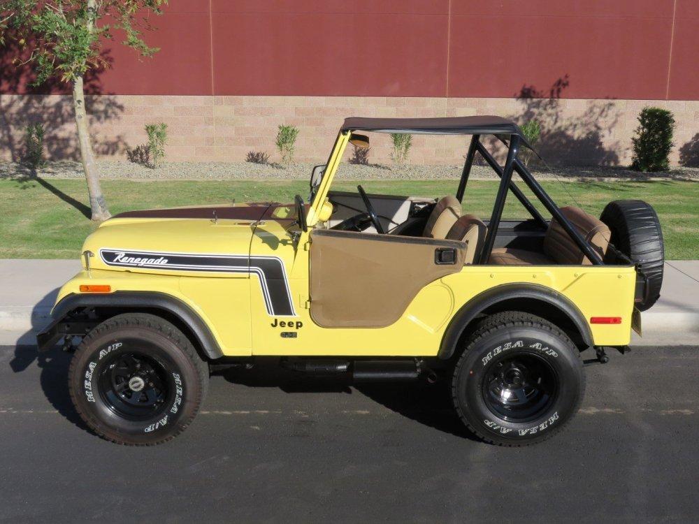 medium resolution of  1975 jeep cj 5