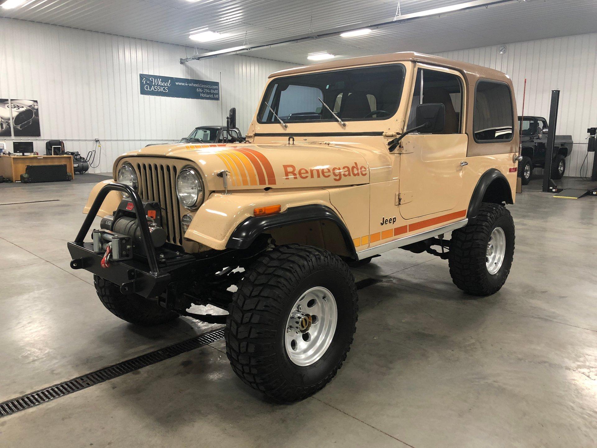 hight resolution of 1980 jeep cj 7