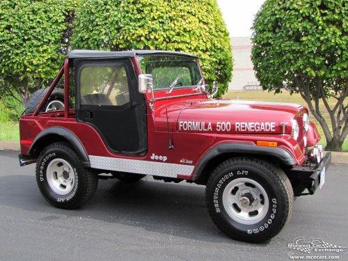 small resolution of 1974 jeep cj5 renegade