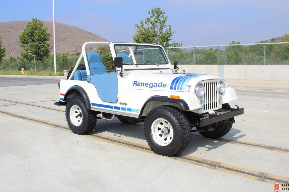 medium resolution of 1980 jeep cj5