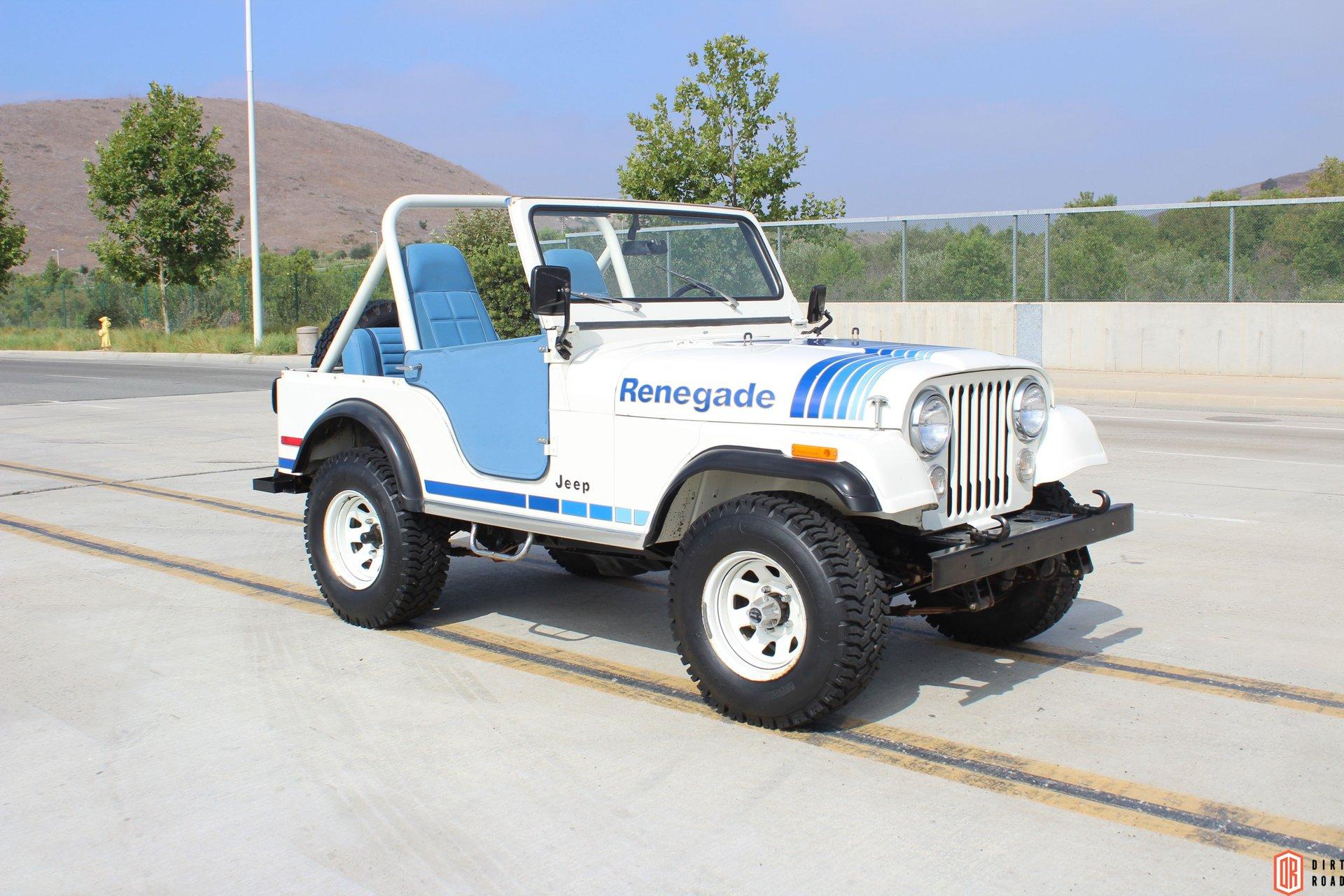 hight resolution of 1980 jeep cj5