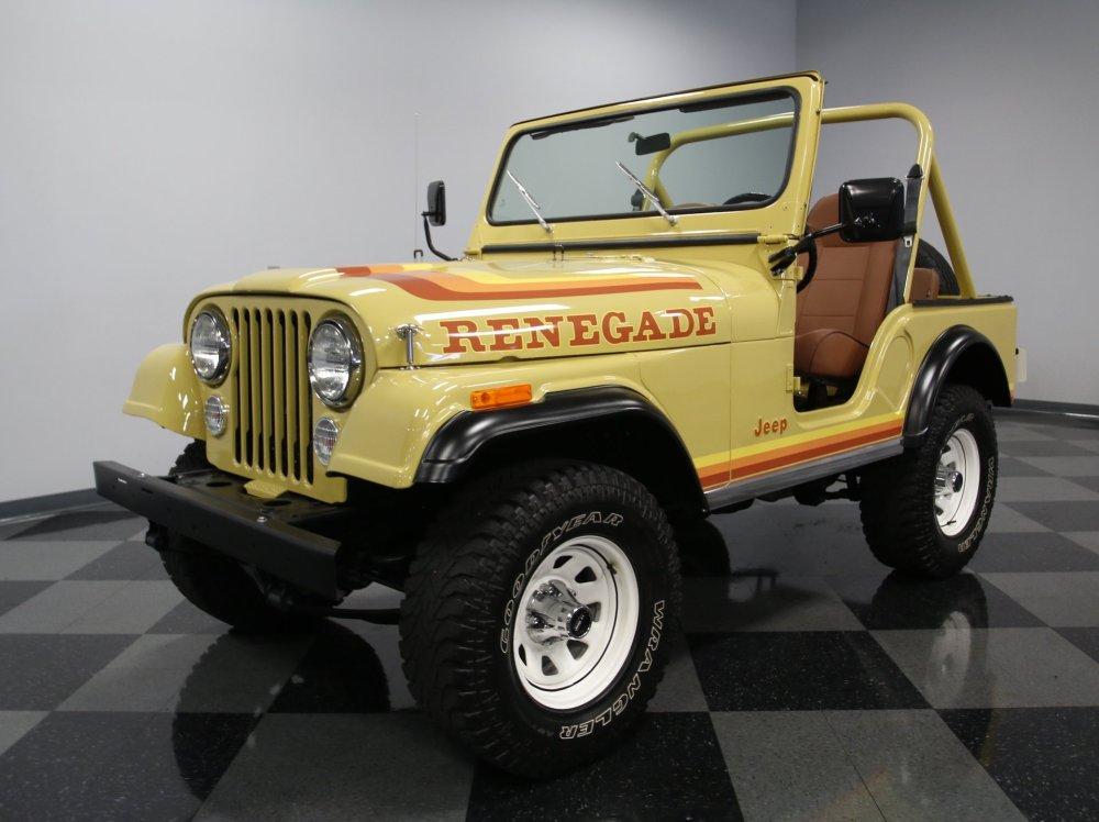 medium resolution of email us about this 1981 jeep cj5 renegade