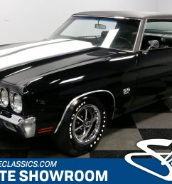 email us about this 1970 chevrolet chevelle  [ 1920 x 1084 Pixel ]