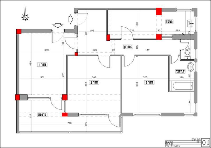 small living room renovation ideas for decorating stylish tel aviv apartment incorporates nostalgic retro ...