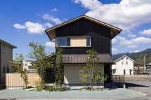 Stylish Synergy Modern Japanese Home With View Of