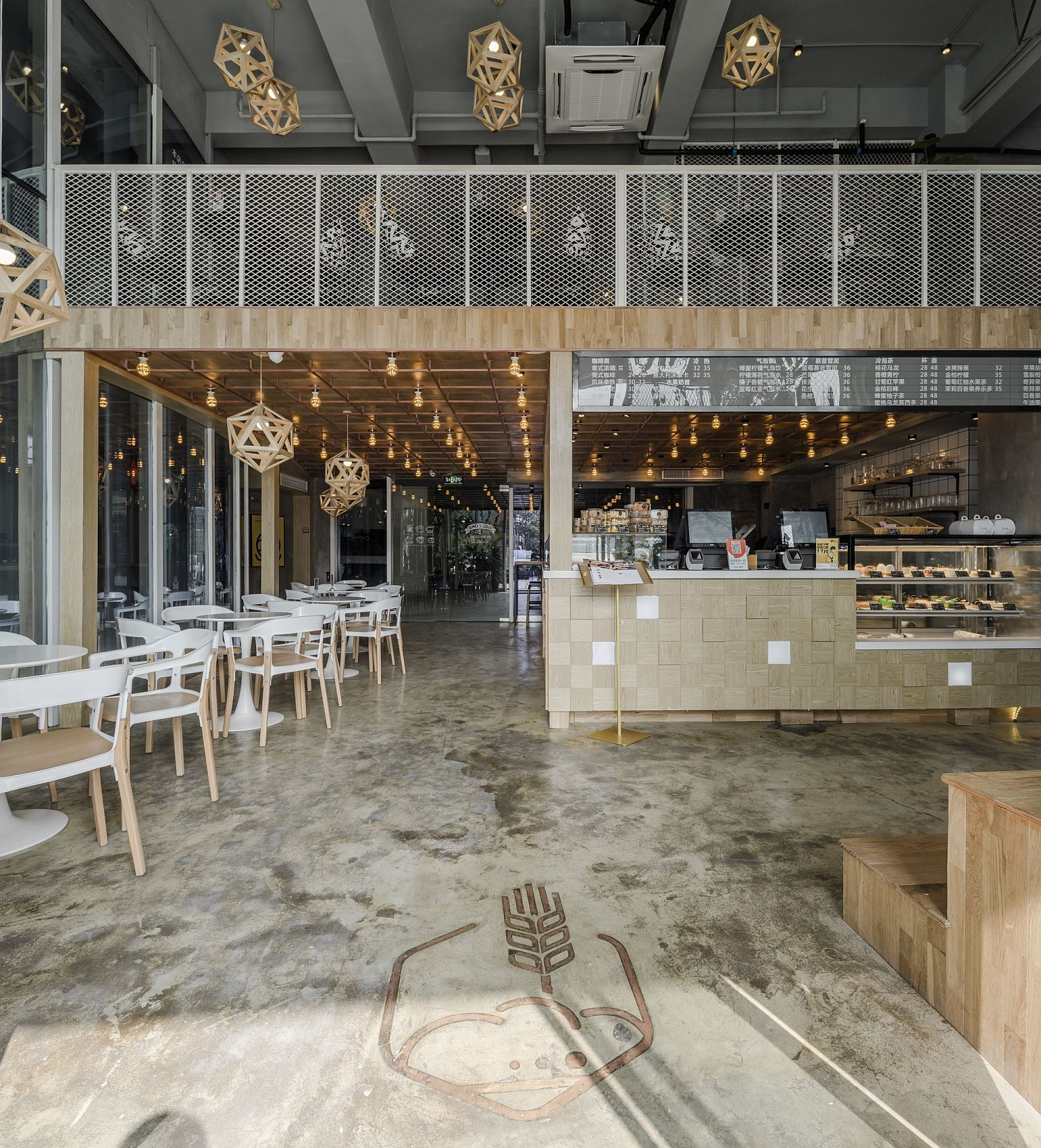 Original Bakery in China with a ModernIndustrial Multi