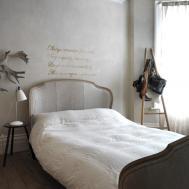 Bedroom Bed Headboards Ideas Interior Design