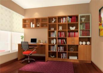 Brown Bookcase Purple Carpet Study Room House