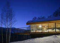 Cherish Exquisite Vermont Residence Its
