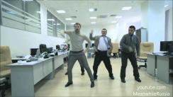 Dancing Office