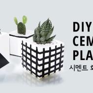 Diy Cement Planter Minimal Room Decor Doovi