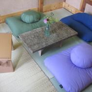 Floor Seating Ideas Which Make Don Want