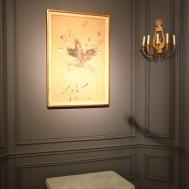 Foyer 2015 Wallpapersafari