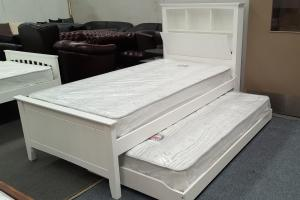 Furniture Place Kaylee King Single Bed Box Headboard