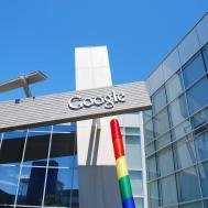 Googleplex Wikimedia Commons