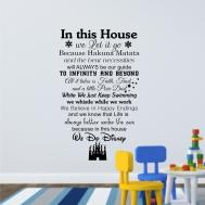 House Disney Wall Decal Quotes