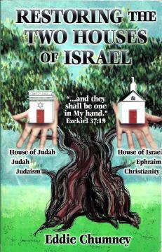 Houses Israel House
