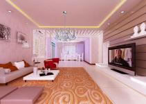 Interior Design Pink Living Room