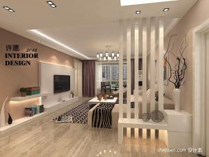 Interior Tips Open Floor Plan Living Room Partition
