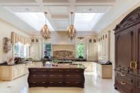 Kitchens Luxury Beautiful Home Design
