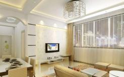 Modern Living Dining Room Designs Inside