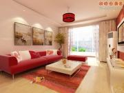 Red Sofa Decorating Living Room Peenmedia