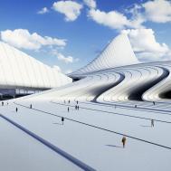 Zaha Hadid Heydar Aliyev Cultural Centre Turning
