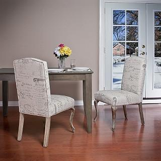 yellow upholstered dining chairs outside menards beige printed fabric (set of 2) - overstock.com