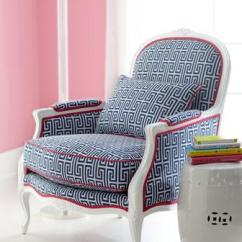 Blue And White Upholstered Chairs Graco Duodiner Lx High Chair Botany Johanna Armchair Neiman Marcus