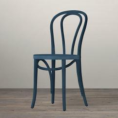 Bentwood Dining Chair Antique Potty French Cafe Stained Wood I Restoration Hardware