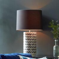 Chevron Table Lamp | west elm